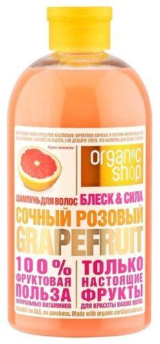 Organic Shop Розовый грейпфрут